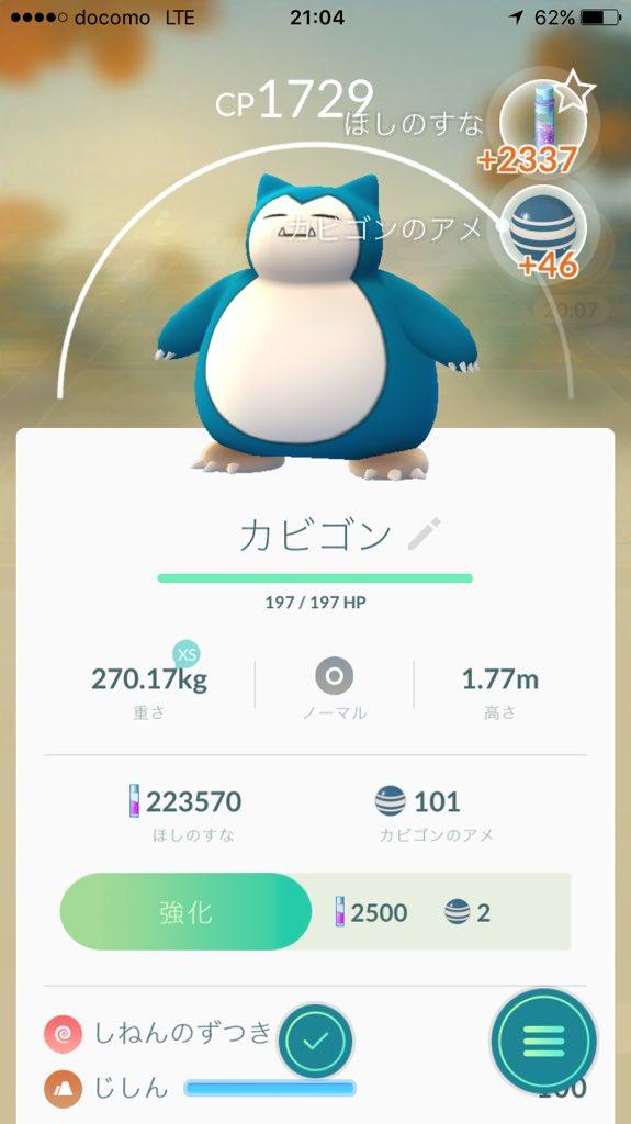 f:id:lannosuke:20161103224819j:plain