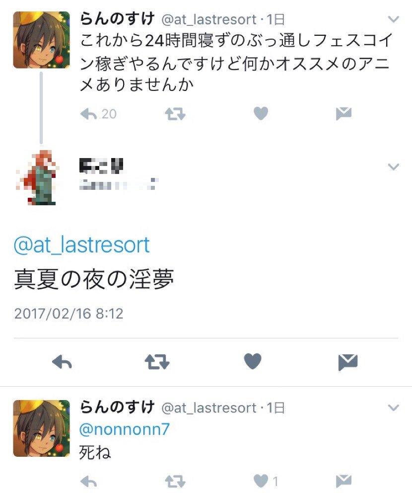 f:id:lannosuke:20170217212012j:plain