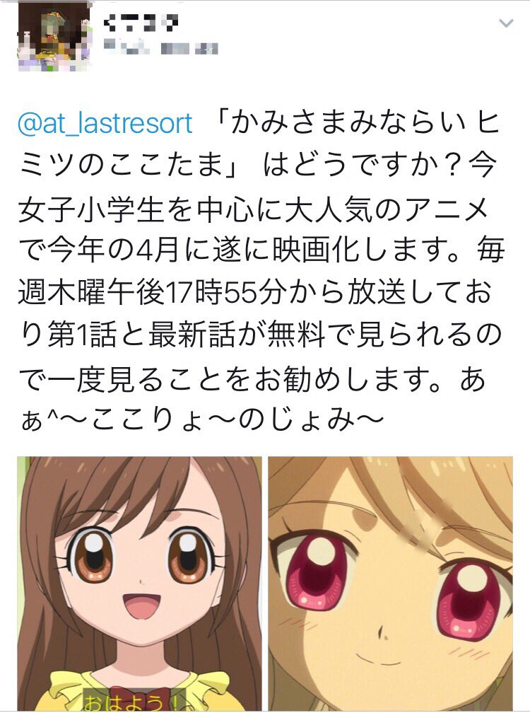 f:id:lannosuke:20170217212048j:plain