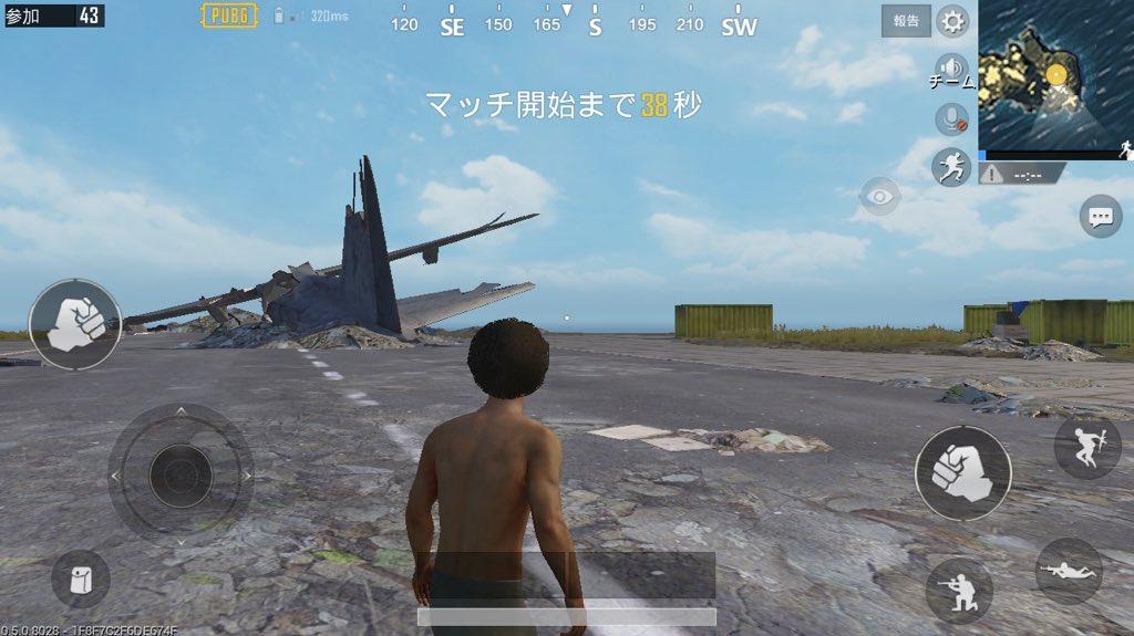 f:id:lannosuke:20180616193203j:plain