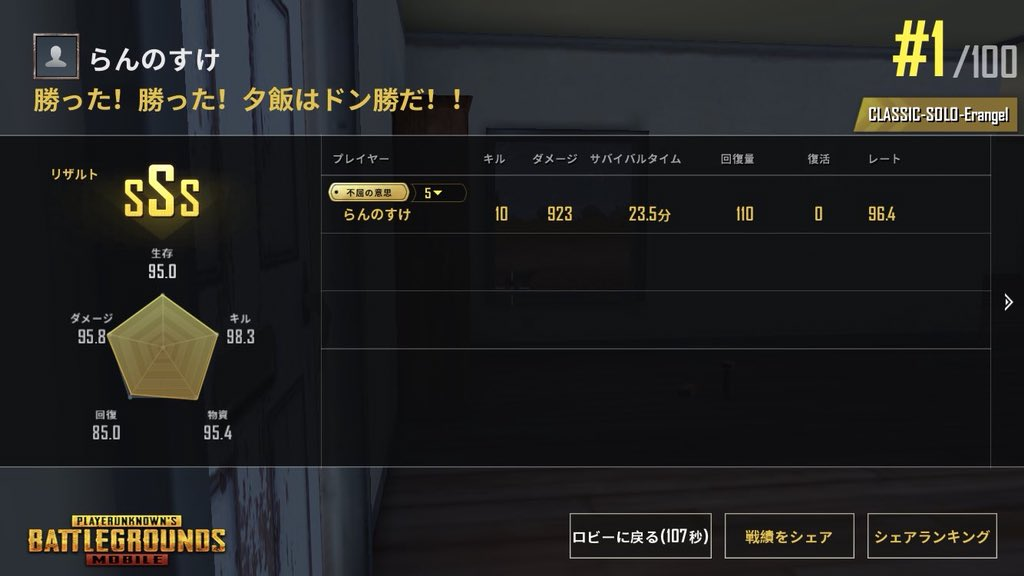 f:id:lannosuke:20180617155802j:plain