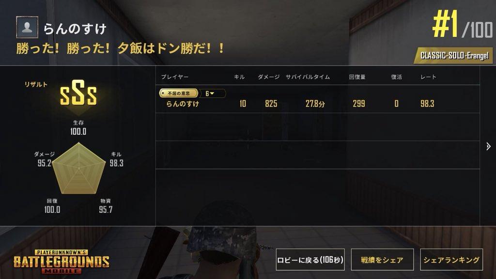 f:id:lannosuke:20180617160649j:plain