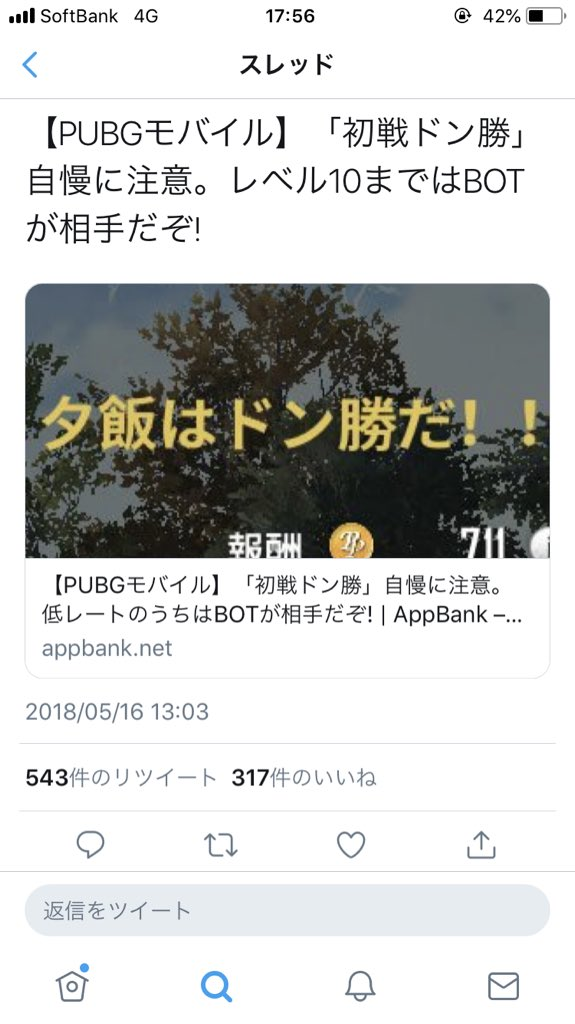 f:id:lannosuke:20180617161210j:plain
