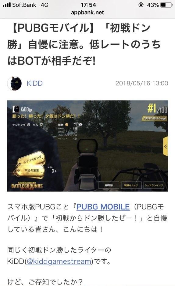 f:id:lannosuke:20180617161408j:plain