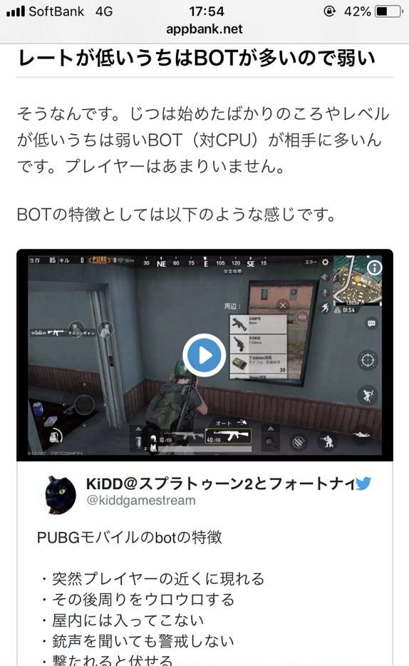 f:id:lannosuke:20180617161515j:plain