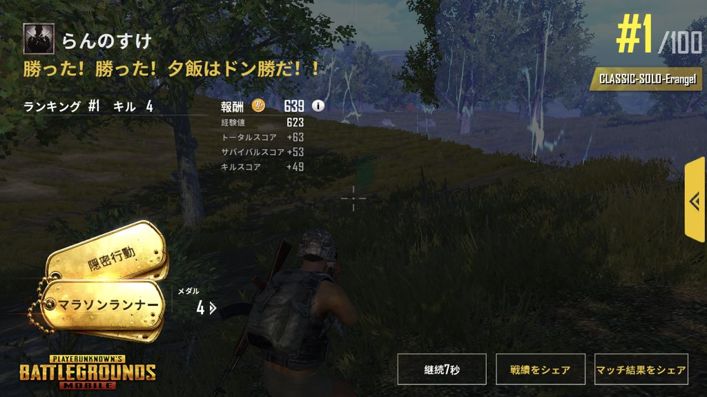 f:id:lannosuke:20180617164909j:plain