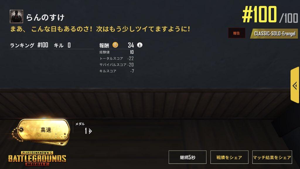 f:id:lannosuke:20180617172523j:plain