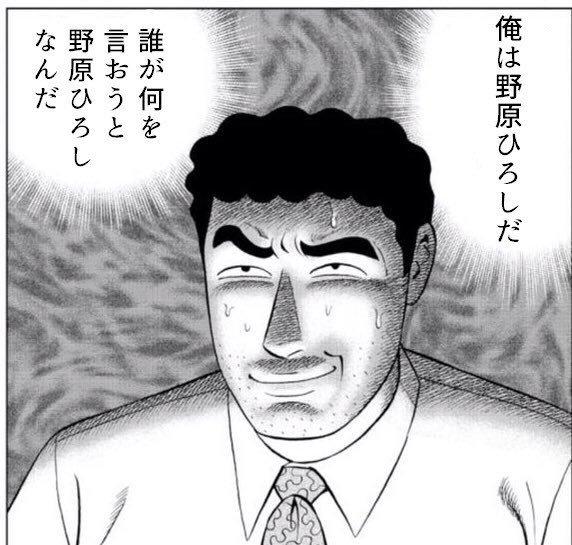 f:id:lannosuke:20180617175220j:plain