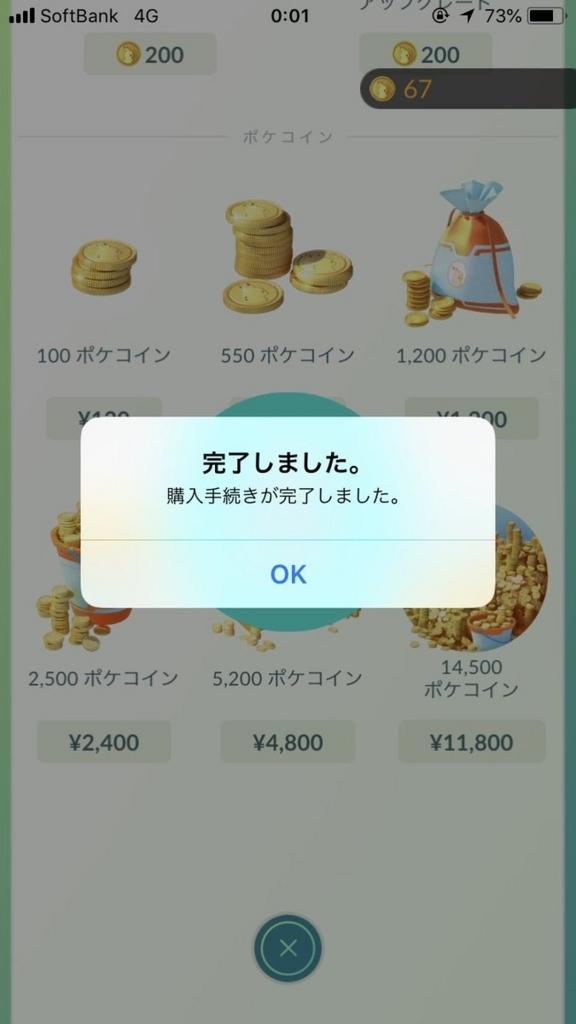 f:id:lannosuke:20180714204744j:plain