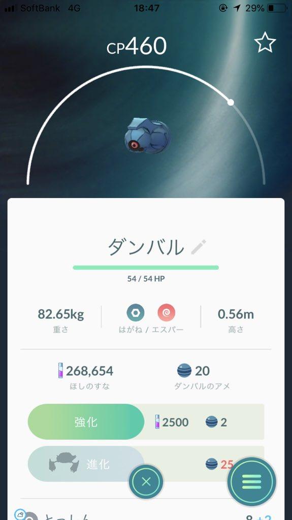 f:id:lannosuke:20180714212710j:plain