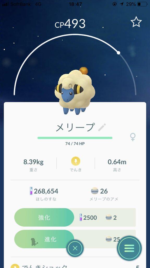 f:id:lannosuke:20180714215030j:plain