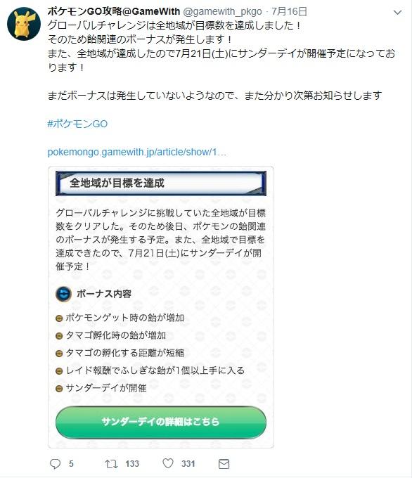 f:id:lannosuke:20180726141041j:plain