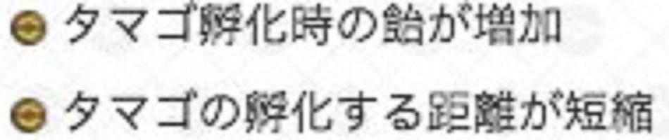 f:id:lannosuke:20180726141444j:plain