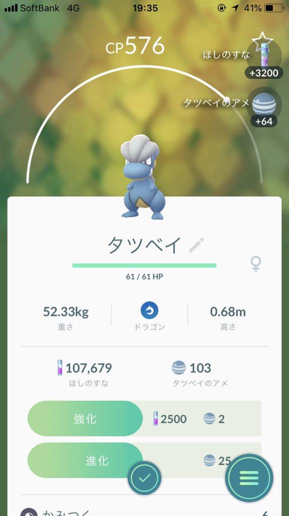 f:id:lannosuke:20180726143150j:plain