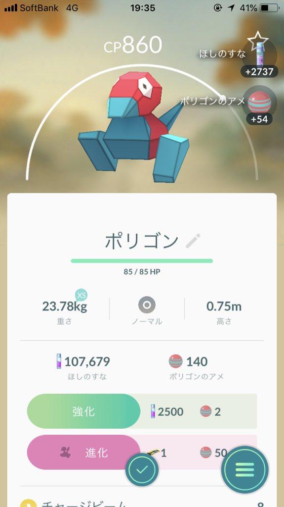 f:id:lannosuke:20180726144240j:plain