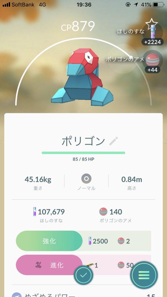 f:id:lannosuke:20180726144548j:plain