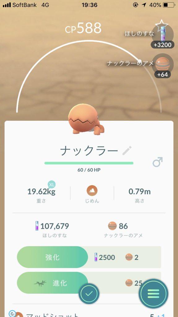 f:id:lannosuke:20180726144901j:plain