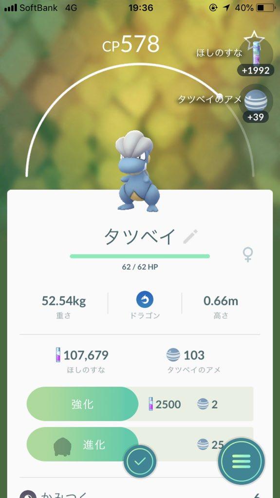 f:id:lannosuke:20180726145328j:plain