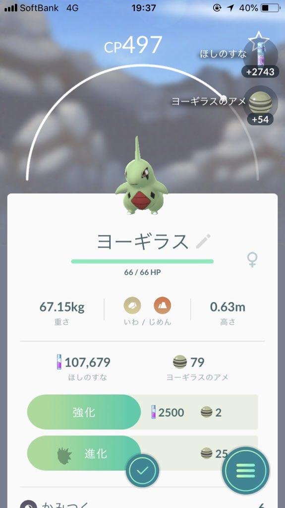 f:id:lannosuke:20180726150511j:plain