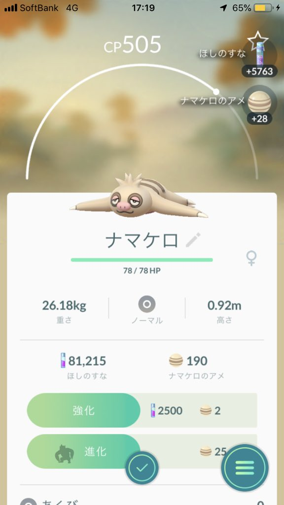 f:id:lannosuke:20181116012357j:plain