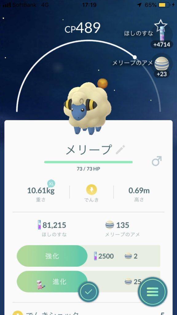 f:id:lannosuke:20181116012952j:plain