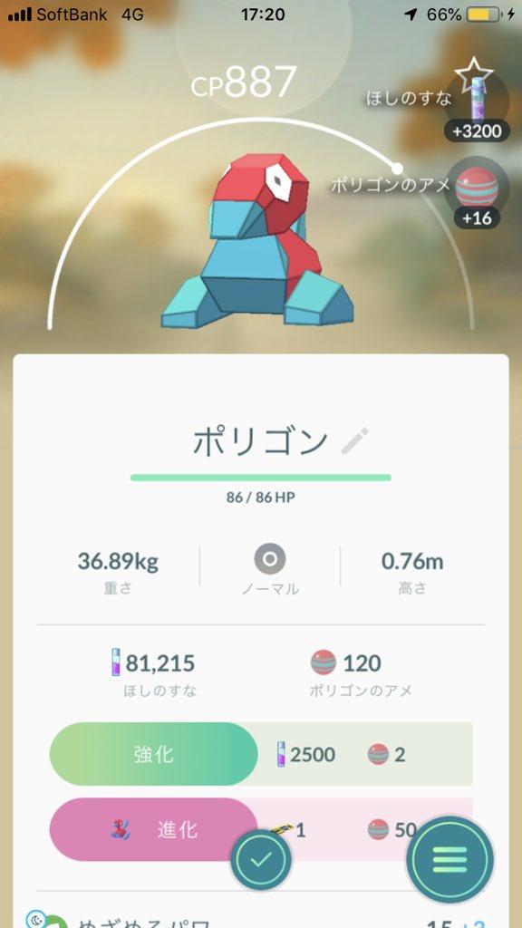 f:id:lannosuke:20181116013515j:plain