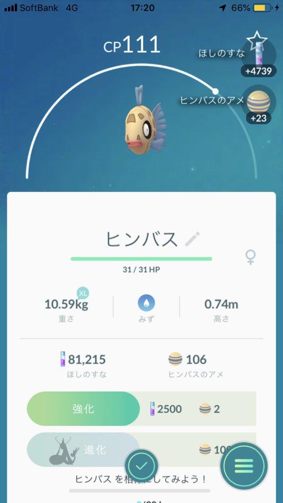 f:id:lannosuke:20181116014202j:plain