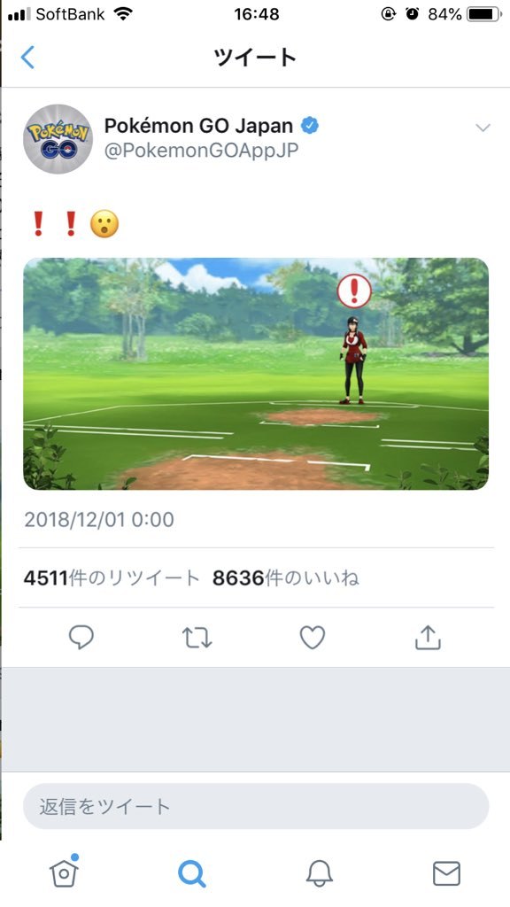 f:id:lannosuke:20181210170203j:plain