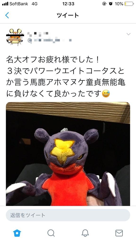 f:id:lannosuke:20181227164334j:plain