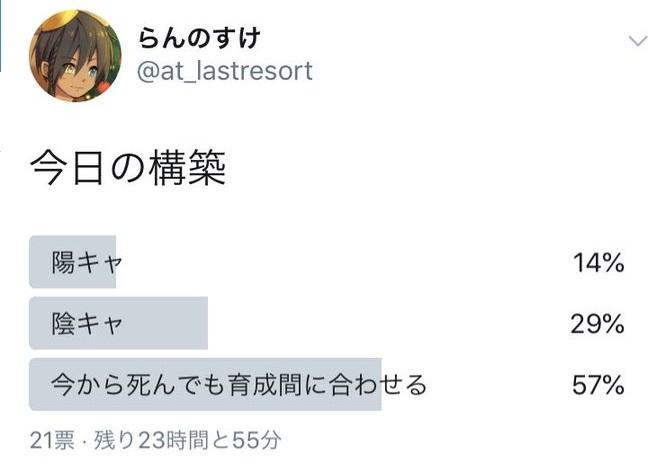 f:id:lannosuke:20181227175637j:plain