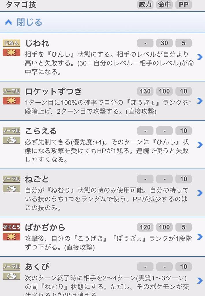 f:id:lannosuke:20181227192359j:plain