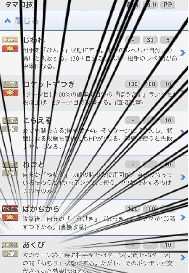 f:id:lannosuke:20181227193217j:plain