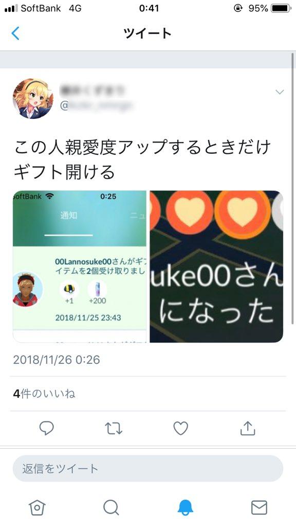 f:id:lannosuke:20181228141726j:plain