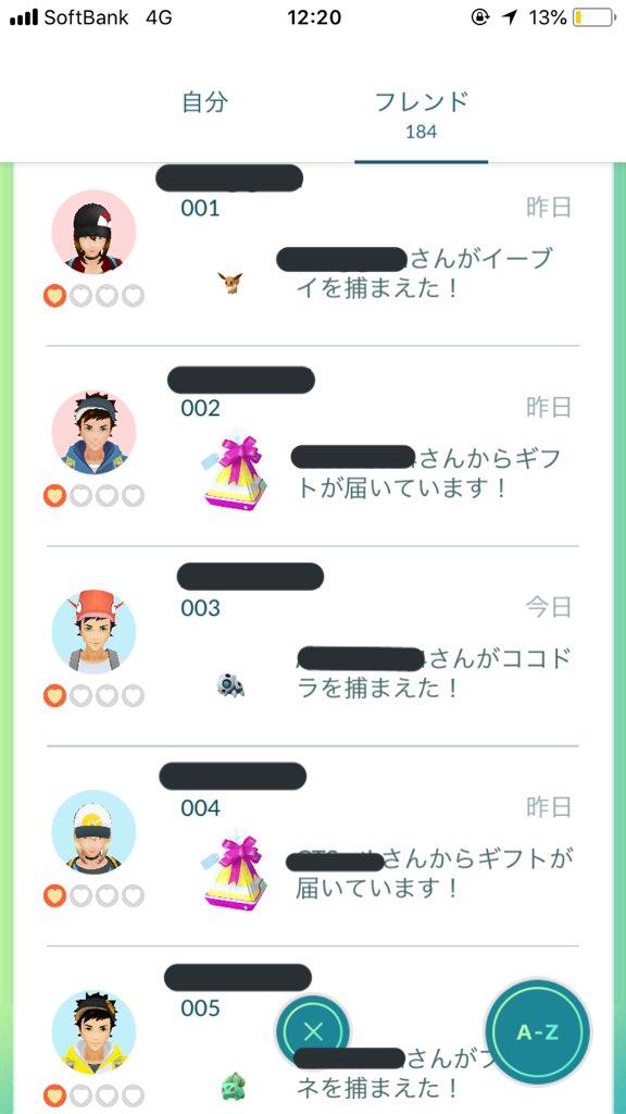 f:id:lannosuke:20181228142948j:plain