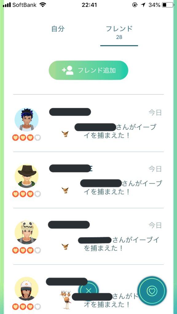 f:id:lannosuke:20181228143137j:plain
