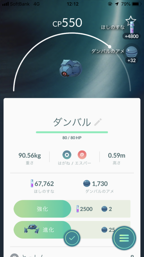 f:id:lannosuke:20190114131634p:plain