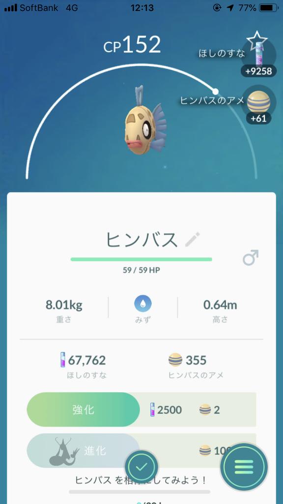 f:id:lannosuke:20190114134035p:plain