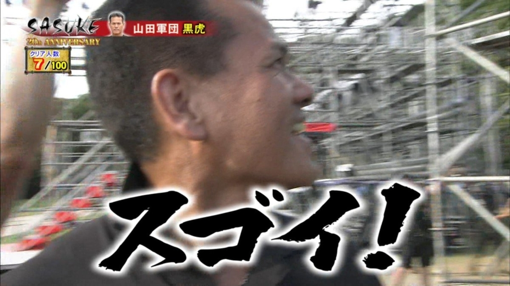 f:id:lannosuke:20190114134447j:plain