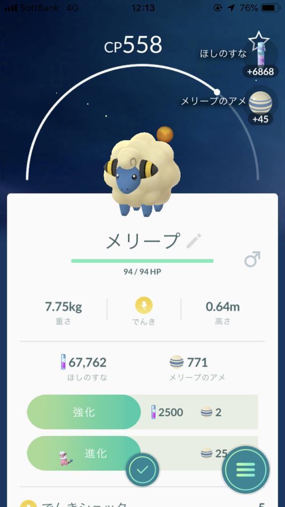 f:id:lannosuke:20190114134949p:plain