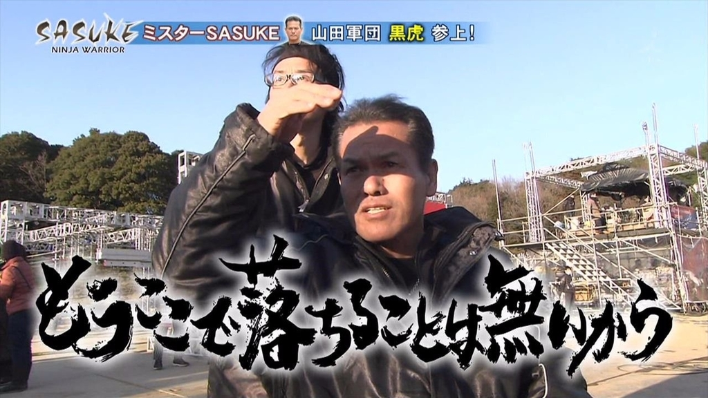 f:id:lannosuke:20190114142350j:plain