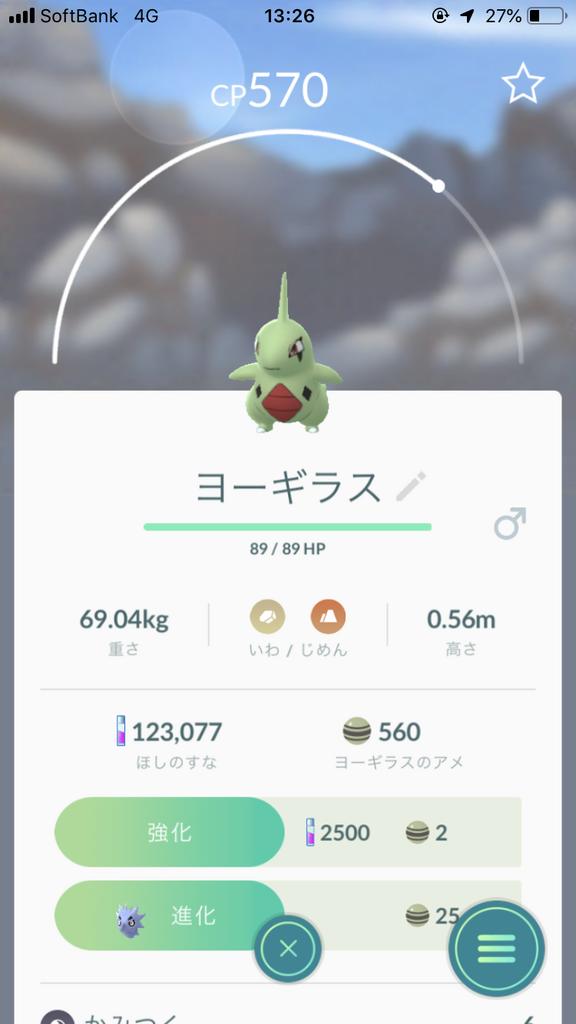 f:id:lannosuke:20190114143500p:plain