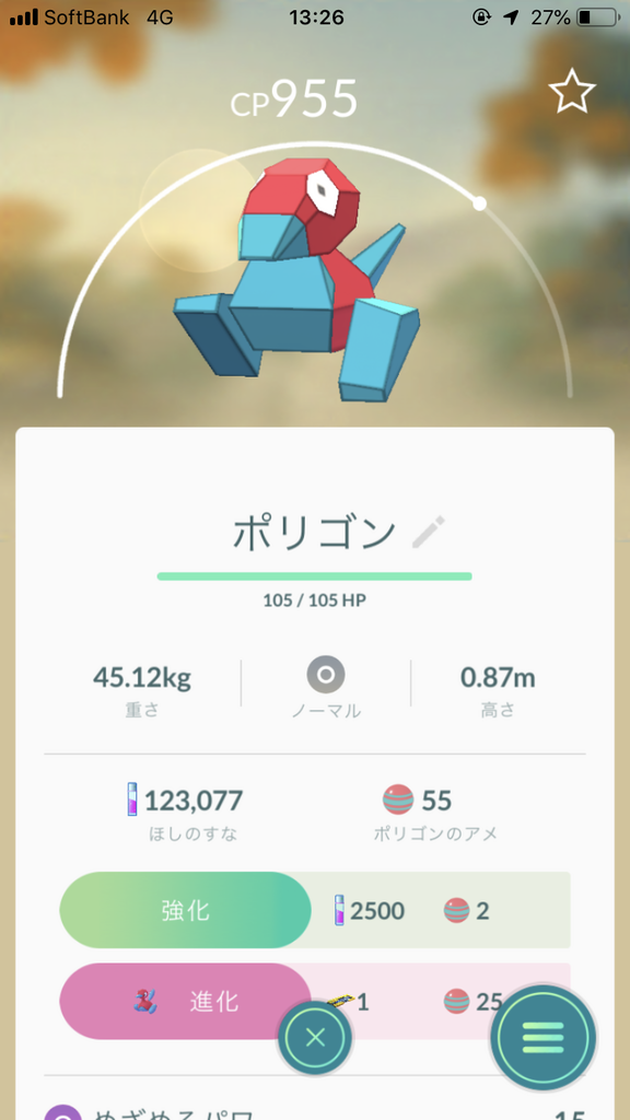 f:id:lannosuke:20190114143827p:plain