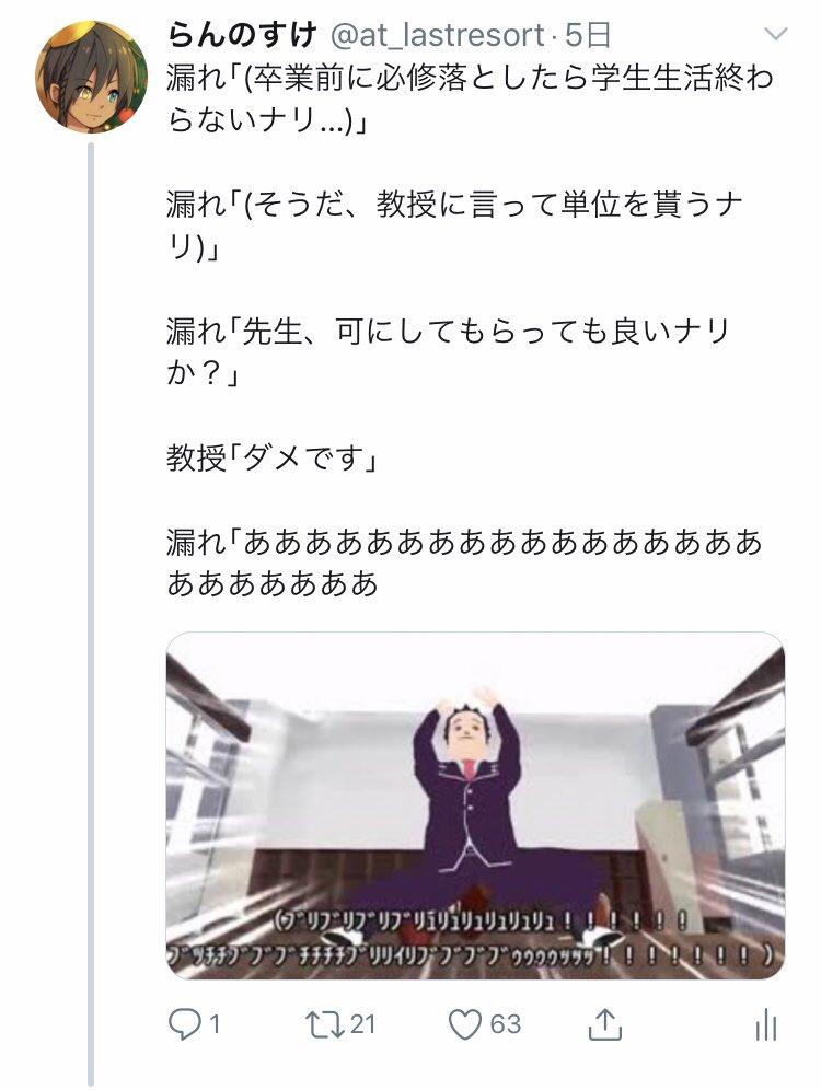 f:id:lannosuke:20190310163625j:plain