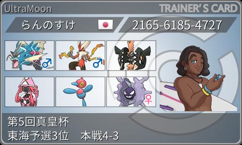 f:id:lannosuke:20190930202917p:plain