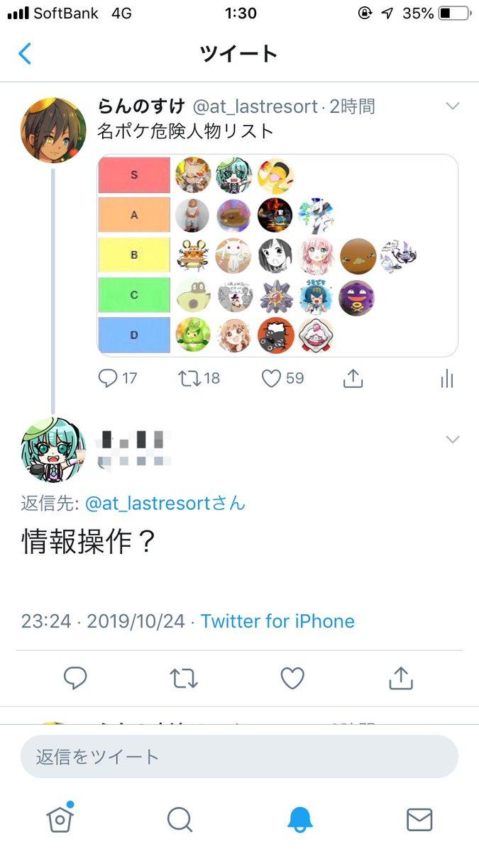 f:id:lannosuke:20191025013531j:plain