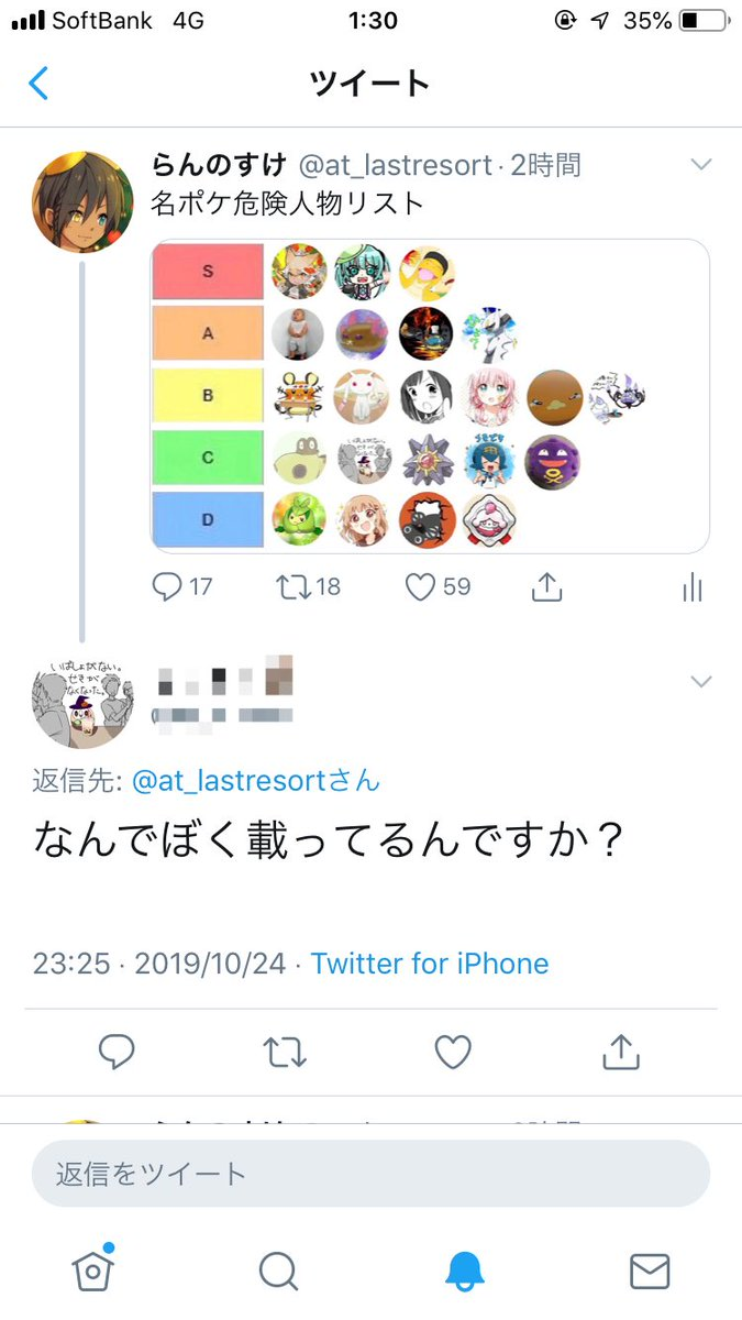 f:id:lannosuke:20191025013624j:plain