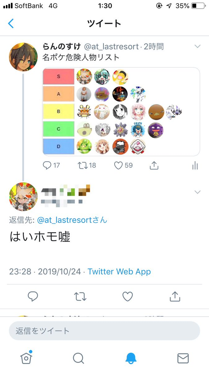 f:id:lannosuke:20191025013636j:plain