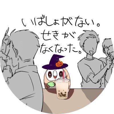 f:id:lannosuke:20191029210710j:plain