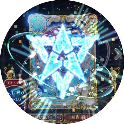 f:id:lannosuke:20191030012900j:plain