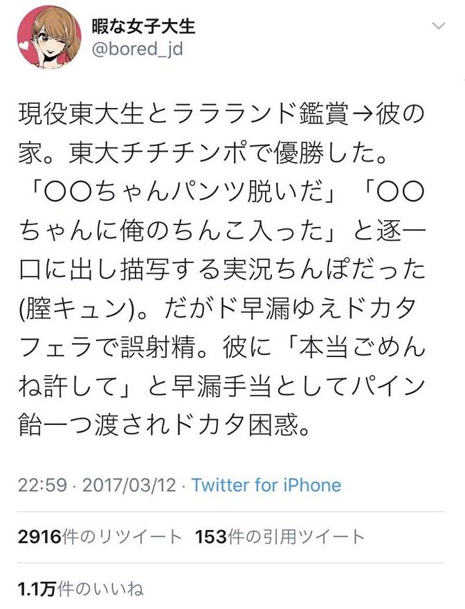 f:id:lannosuke:20200910200409j:plain